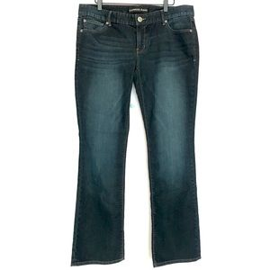 NEW Express Zelda Barely Boot Ultra Low Rise Jeans